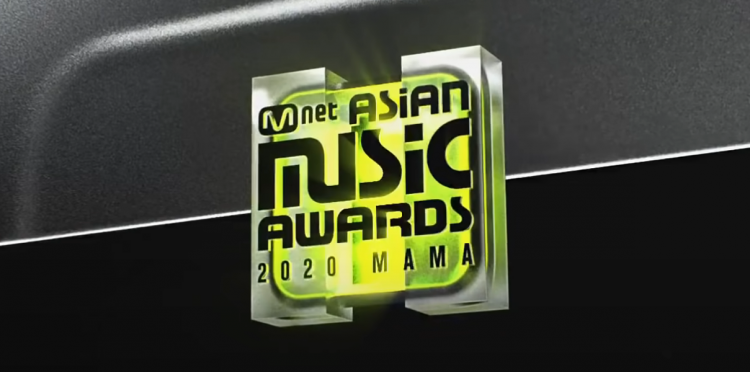 2020 Mnet Asian Music Awards Announces First Line-Up Of Performing Artists