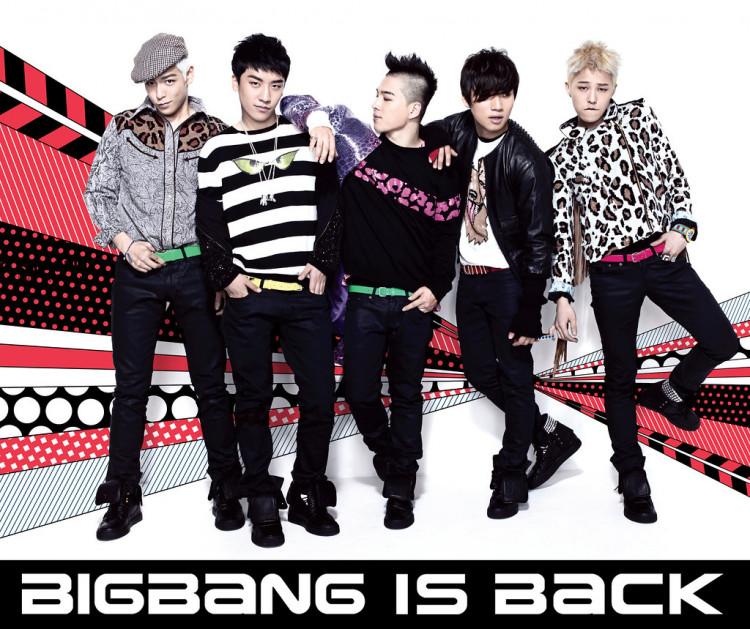 Is BIGBANG to make a comeback this 2021?