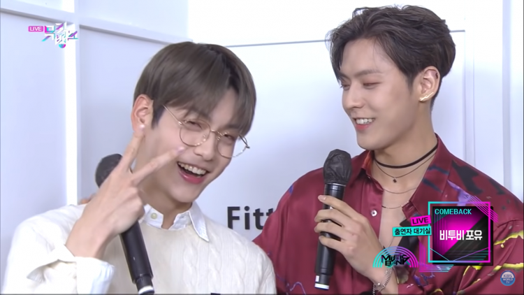 Soobin And Minhyuk's Similar Visuals Shock TXT And BTOB In Music Bank