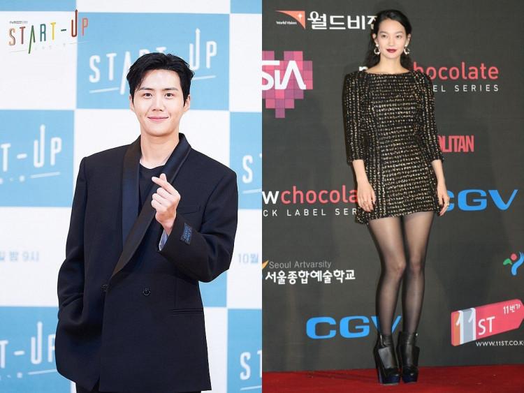 Kim Seon Ho / Shin Min Ah