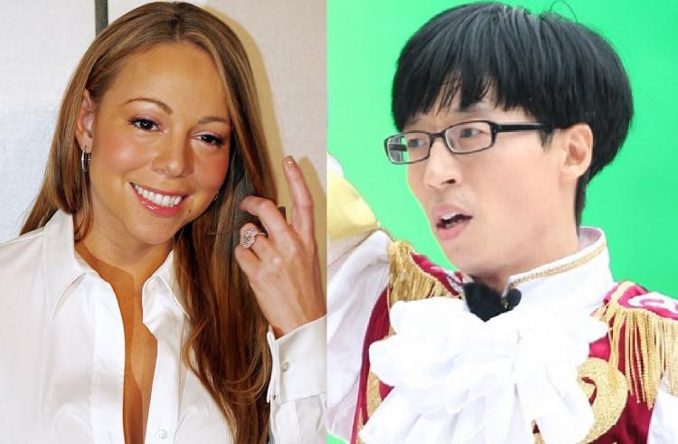 Mariah Carey Greeted Yoo Jae Suk And Jo Se Ho A Merry Christmas On Yoo Quiz: Shocked The Pair