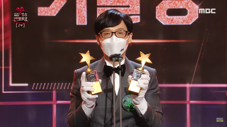 2020 MBC Entertainment Awards' Winners Announced: Yoo Jae Suk Bags Home Grand Prize