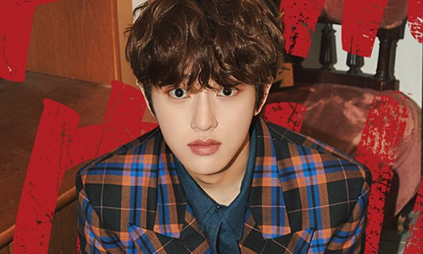 Golden Child's Jaehyun Recovers From COVID-19, Golden Child To Resume Activities