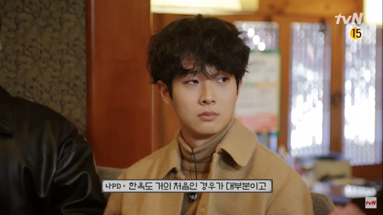 Choi Woo Sik Receives Much Love And Appreciation From Netizens With His Friendly Vibe In 'Youn's Stay'