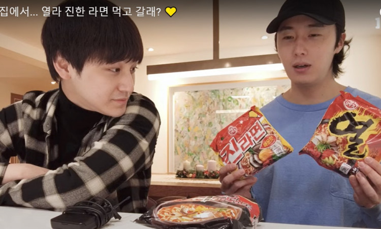 Jung Il Woo Reunited With Kim Bum In His YouTube Channel Vlog, Shared A Hearty Meal