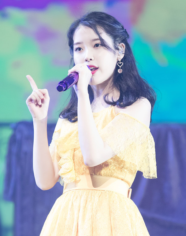IU Shares Her Thanks To Fans Concerned With Her Health Condition: 'I Will Get Better Soon'