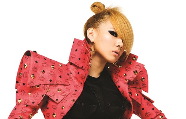 Billboard Takes Time To Praise CL: 'She Expanded The Image Of A Female K-Pop Idols'