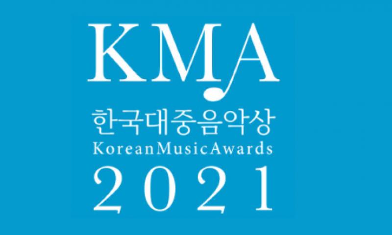 Korea Music Awards 2021