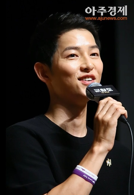 Will A Gentle-Eyed Song Joong Ki Fit A Wicked Role In 'Vincenzo'? The Actor Responds