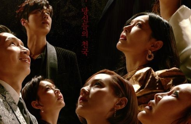 'The Penthouse' director expressed excitement on the upcoming second season of the drama series and shared his favorite scenes and more!