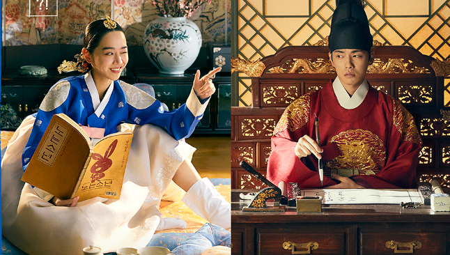 'Mr. Queen' Tops List For The Most Buzzworthy Tv Show This Week