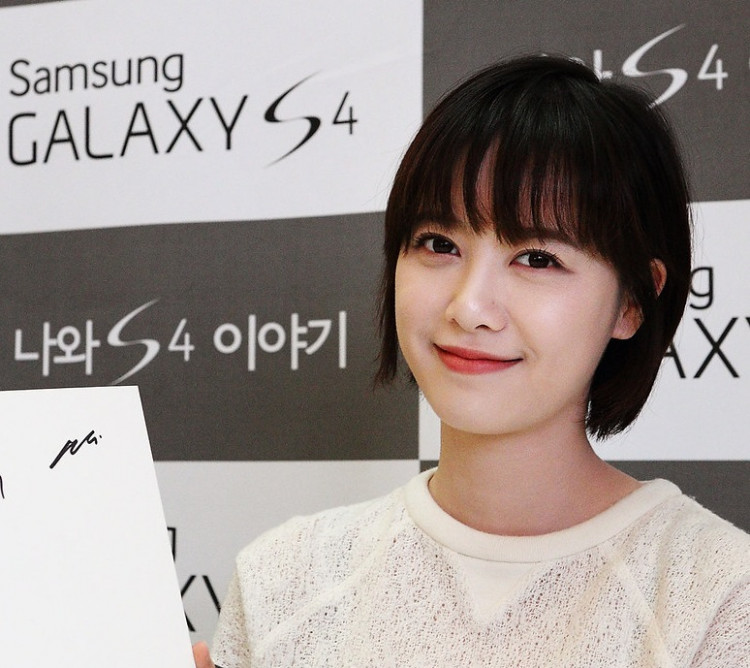 Ku Hye Sun Reveals She Is Currently Dating A Special Someone: 'I'm In Love With Him'