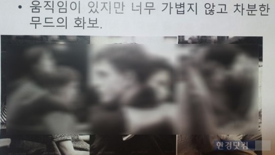Leaked B-cuts reveal the depth of Kim Jung-hyun's cold treatment towards Seohyun