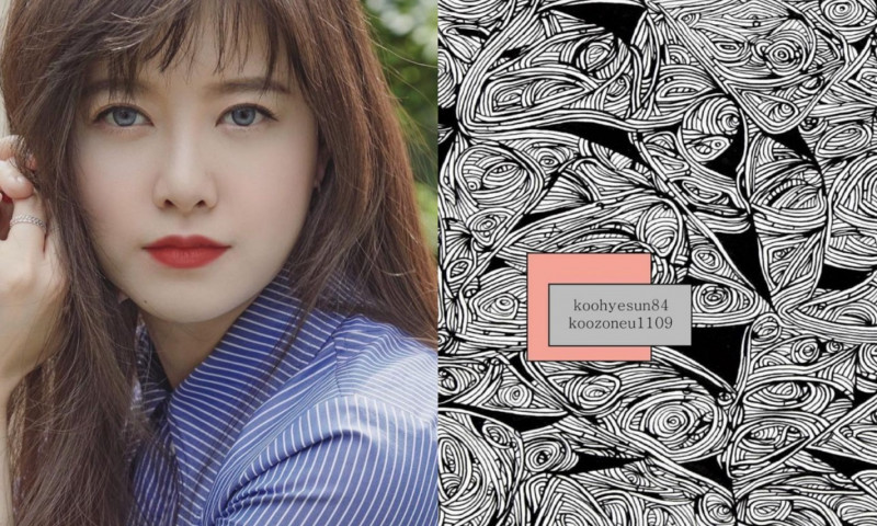 Goo Hye Sun's art work becomes a subject of criticism in industry
