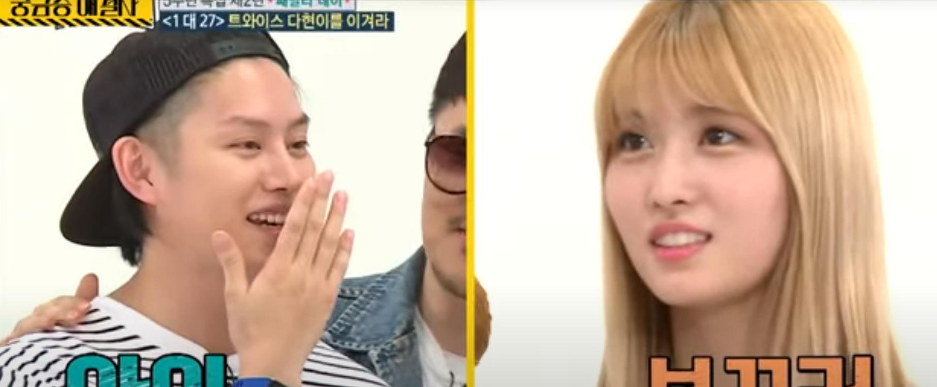 Here S How K Pop Idols Date In Secret